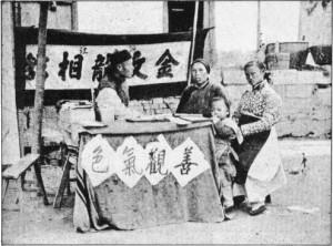 หมอดูดวงจีน-นักโหราศาสตร์จีน-หมอดูฮวงจุ้ย-ซินแสฮวงจุ้ย-สมัยก่อน