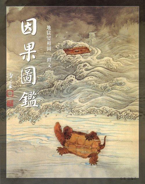 วันสารทจีน-เทศกาลสารทจีน