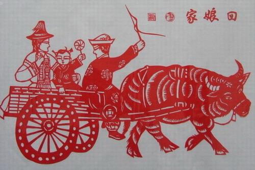 ตรุษจีน