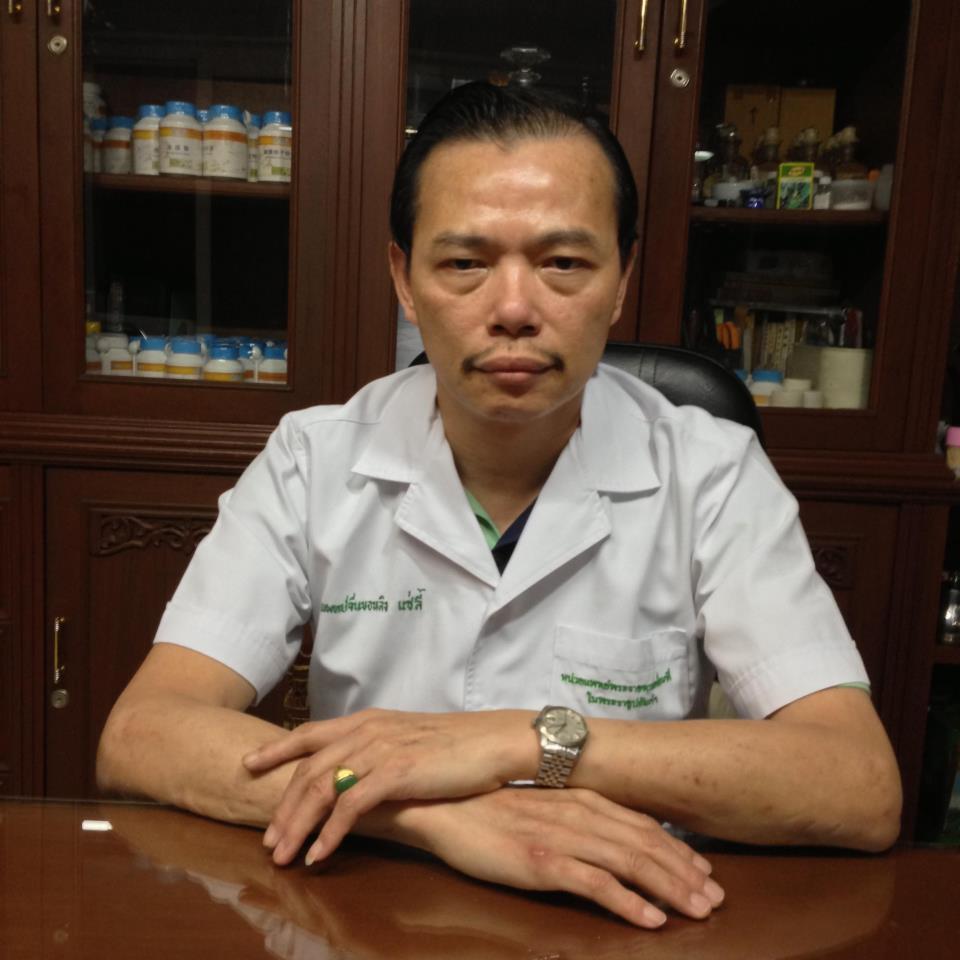 หมอจีนเก่ง