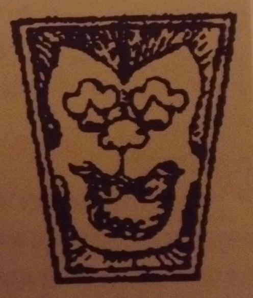 เสือคาบดาบ-โป๊ยก่วย-แก้ฮวงจุ้ย