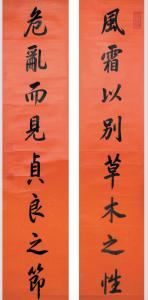 ข้อคิดในการดำเนินชีวิตแบบจีน