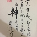 ตำราความรู้ ดวงจีน โหราศาสตร์จีน