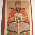 หลิวป๋อเวิน ยอดกุนซือแห่งราชวงศ์หมิง