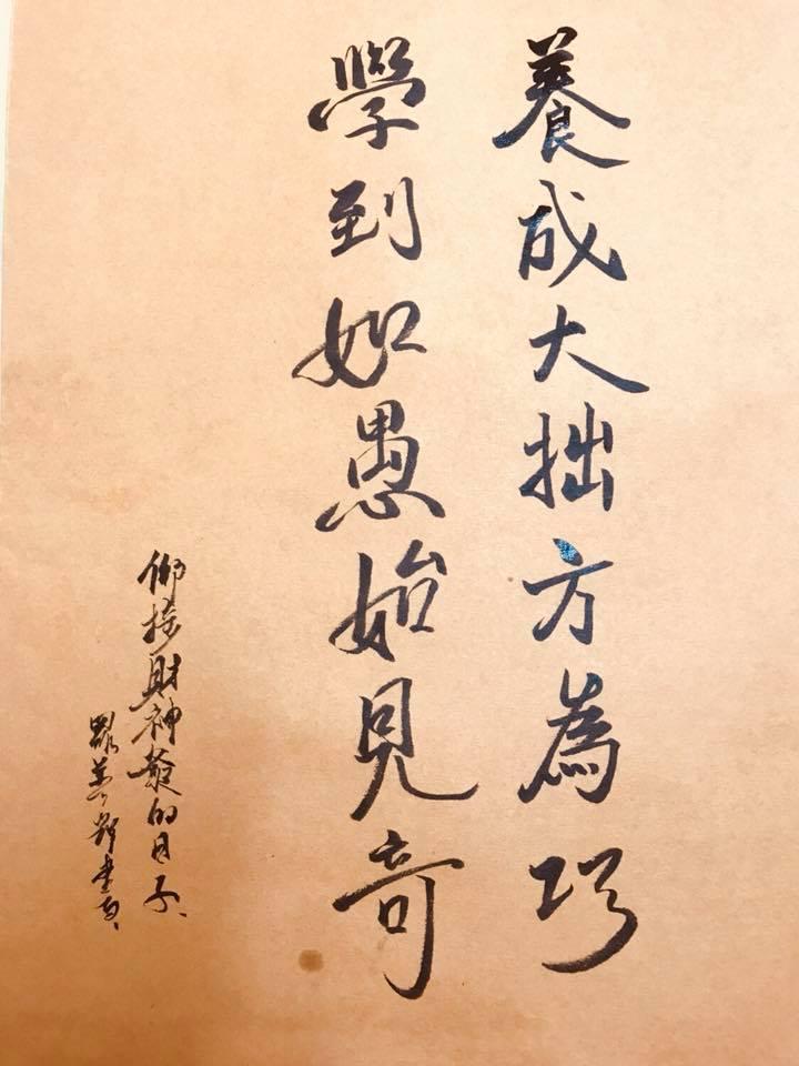 เขียนพู่กันจีน