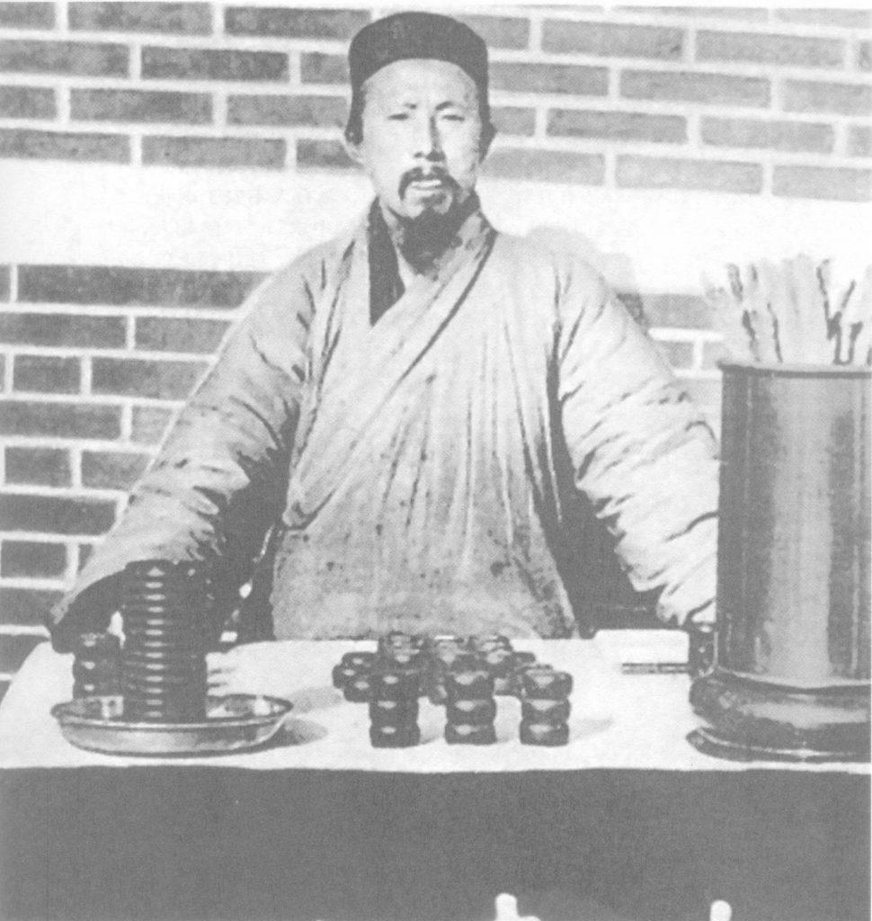 神棋八字-bazi